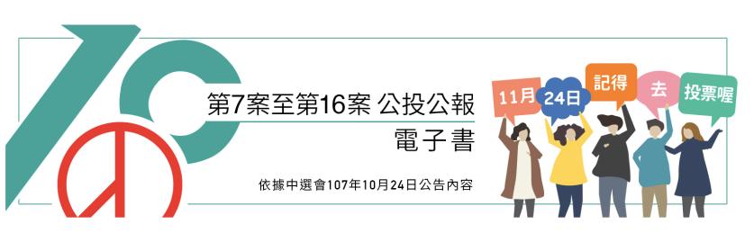 螢幕快照 2018-11-29 10.25.19